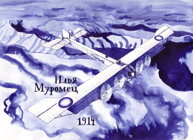 The Russian plane Сикорский Илья Муромец or Sikorsky Ilya Muromets was the first plane intended for commercial passenger transport - it included a washroom and a salon. But instead it was eventually used for dropping bombs in WWI